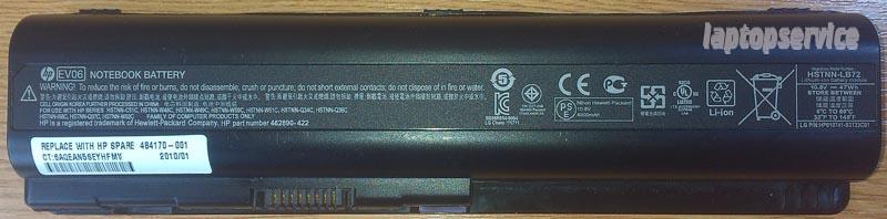 Батарея для ноутбуков HP Pavilion DV4