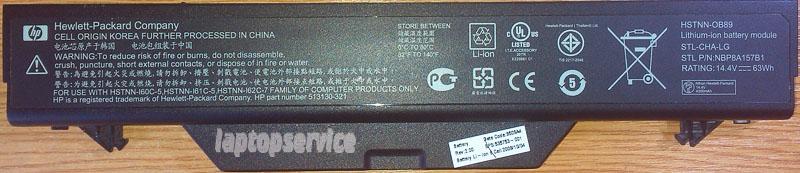Батарея для ноутбука HP Probook 4510s