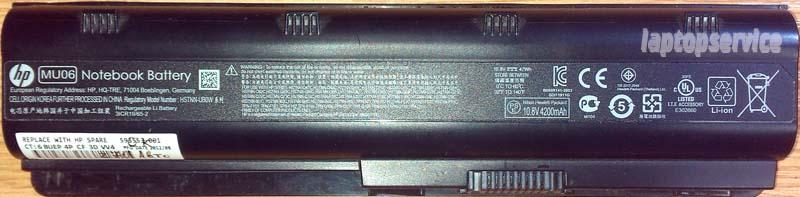 Батарея для ноутбука HP G72