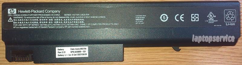 Батарея для ноутбуков HP Compaq 6710s