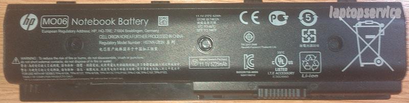 Батарея для ноутбуков HP Pavilion dv7