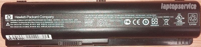 Батарея для ноутбука HP-Compaq Presario CQ60