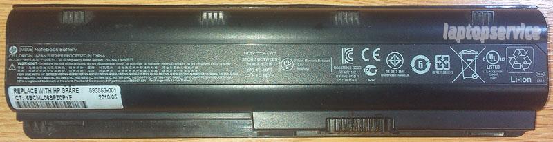 Батарея для ноутбуков HP HP Envy 17