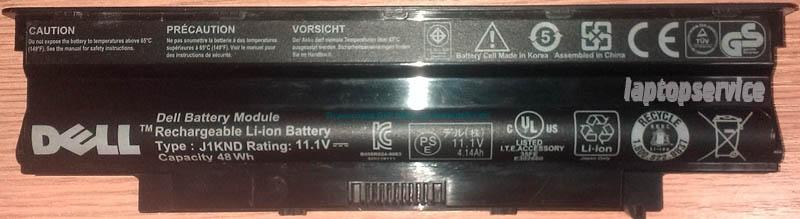 Батарея для ноутбука Dell Inspiron N7110