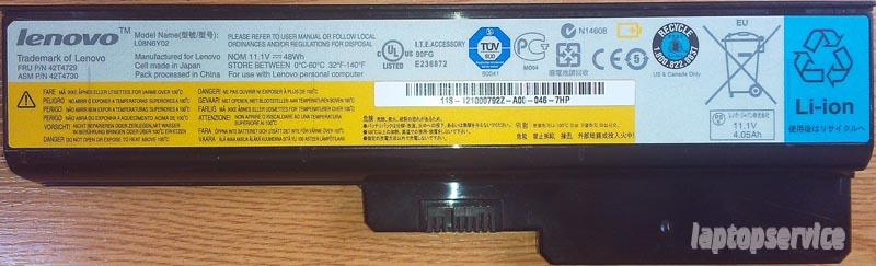 Батарея для ноутбука Lenovo G550