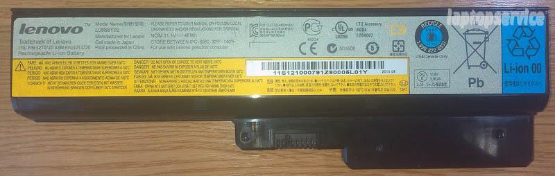 Батарея для ноутбуков Lenovo B550
