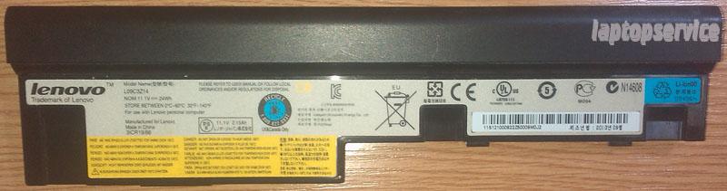 Батарея для ноутбуков Lenovo IdeaPad S10-3