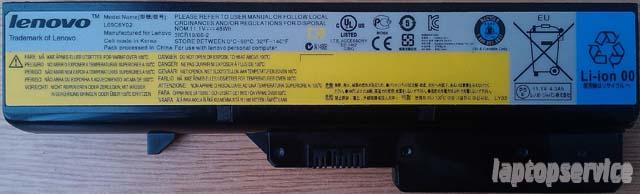 Батарея для ноутбуков Lenovo G560