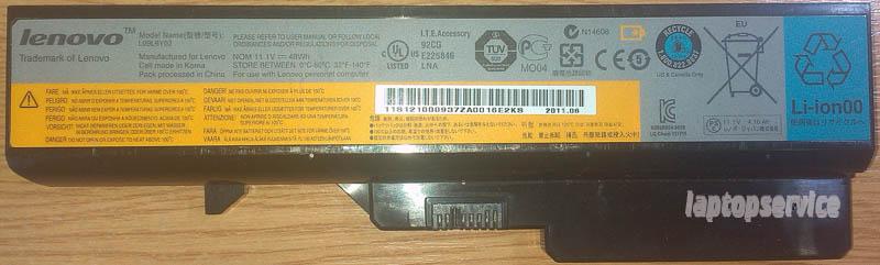 Батарея для ноутбуков Lenovo B570