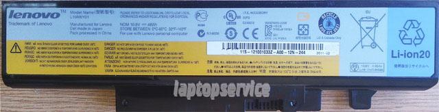 Батарея для ноутбуков Lenovo B560