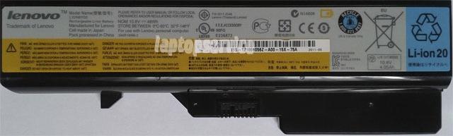 Батарея для ноутбуков Lenovo G570