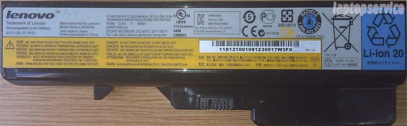 Батарея для ноутбуков Lenovo V570