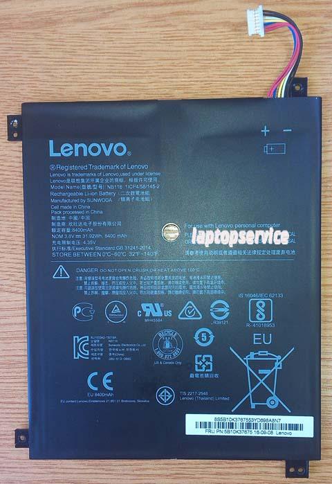 Батарея для ноутбуков Lenovo IdeaPad 100S-11IBY