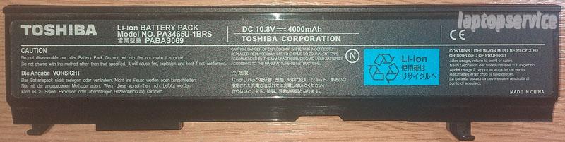 Батарея для ноутбуков Toshiba Satellite A100