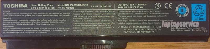 Батарея для ноутбука Toshiba Satellite M300