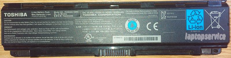Батарея для ноутбука Toshiba Satellite  C850