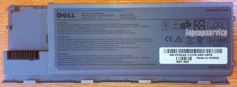 Батарея для ноутбука Dell Latitude D630