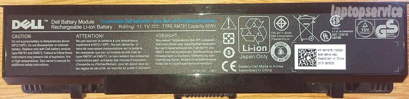 Батарея для ноутбука Dell Studio 1737