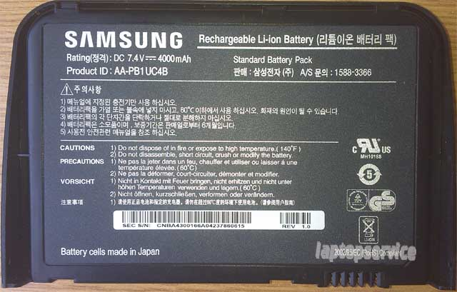 Батарея для ноутбука Samsung Q1 Ultra
