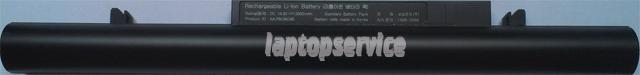 Батарея для ноутбука Samsung R25