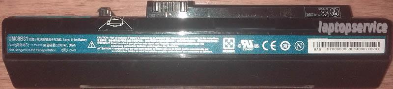 Батарея для ноутбуков Acer Aspire One P531H