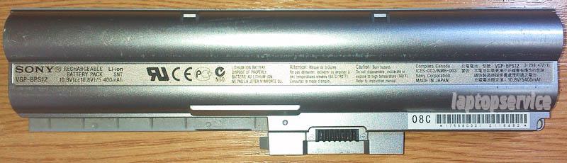 Батарея для ноутбука SONY VAIO VGN-Z11MN