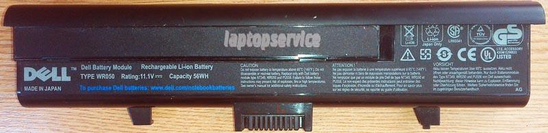 Батарея для ноутбука Dell Inspiron XPS M1350