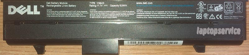 Батарея для ноутбука Dell Inspiron 640m
