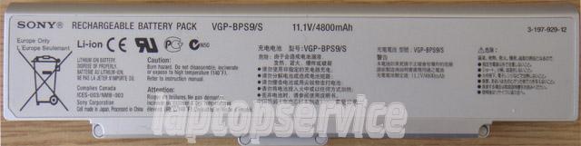 Батарея для ноутбука Sony VAIO VGN-CR41ZR