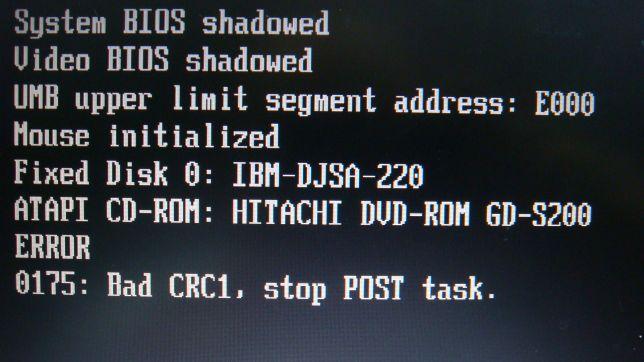 Ошибка CRC crc-error-175