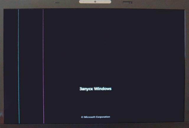 Полосы или рябь на экране ноутбука