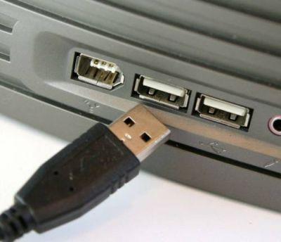 USB ноутбука
